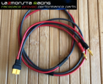1m charge cable XT60 to 4mm banana cinch AWG12